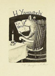 A Reading Rat, by Miyashita Tokio. 1980