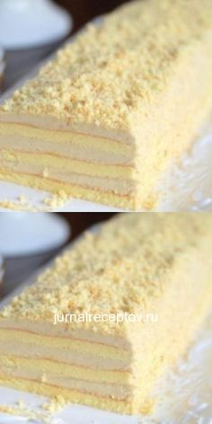 Slavyanka cake with an incredibly delicious cream. Cake has th … – Pastry Box Cake Recipes, Baking Recipes, Photo Food, Cook At Home, Cupcake Cakes, Food To Make, Food Porn, Food And Drink, Yummy Food