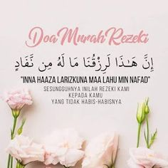 Pray Quotes, Quran Quotes Love, Allah Quotes, Islamic Love Quotes, Muslim Quotes, Religious Quotes, Cute Inspirational Quotes, Amazing Quotes, Beautiful Quotes About Allah