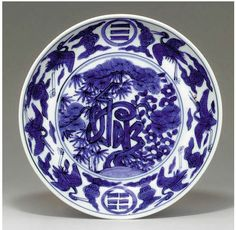 Jiajing Plate with Cranes, Fine Jiajing Period Blue and White Auspicious Symbol Plate, with Crane Border