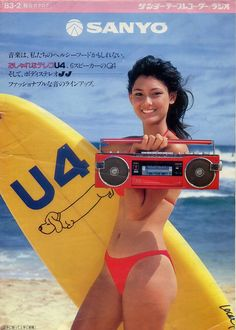 My boombox was pale pink Japan Advertising, Retro Advertising, Retro Ads, Vintage Ads, Vintage Posters, Radios, Old Advertisements, Oui Oui, Old Ads