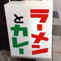 出典: yasume