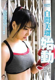 Shiroma Miru ( 白間美瑠) - NMB48 - Team M #gravure #jpop #idol #nmb48 #beautiful #japan