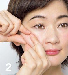 顔を引き下げる「不幸筋」。こまめにはがして、顔たるみをくい止めよう! Beauty Dupes, Beauty Hacks, Face Yoga, Skin Secrets, Face Massage, Skin Care Cream, Pin On, Japanese Beauty, Face And Body