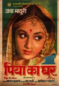 Bambai walon ka ghar chota hota hai beti par dil bahut bada hota hai' - Piya Ka Ghar 1972 Old Bollywood Movies, Bollywood Posters, Vintage Bollywood, Movie Posters For Sale, Cinema Posters, Film Posters, Hindi Comedy, Comedy Films, Hindi Movies Online