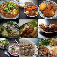 Vietnamese Recipes from Wandering Chopsticks