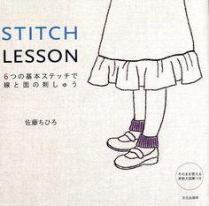Stitch Lesson by Chihiro Sato