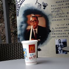 The recent opening of a McDonald's branch in China has sparked debate over whether it's appropriate turn pieces of cultural heritage into fast food real estate.