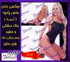 Sheer Gown, Platform, Gowns, Facebook, Heels, Fashion, Vestidos, Heel, Moda