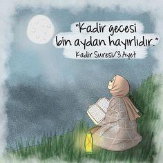 Allah Islam, Islam Muslim, Hessa, Hafiz, Love Illustration, Quotes About God, Love Book, Islamic Quotes, Ramadan