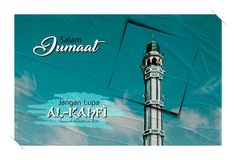 Salam Jumaat Quotes, Mosque, Birthday Invitations, Allah, Movie Posters, Film Poster, Mosques, Billboard, Film Posters