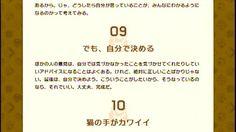 カルピス梅沢❤︎芸カ スー13 @jagarikoo324  2015年9月11日 下手な創作ハウツー本より数倍ためになるマリオメーカーのおまけ