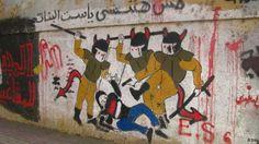 A pieno titolo una nuova data spartiacque è entrata a far parte della recente storia d'Egitto. La mobilitazione generale, organizzata dalla campagna Tamarod lo scorso 30 giugno e proseguita nei giorni successivi.