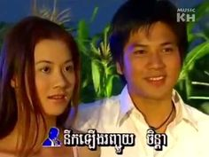 SR DVD Collection 2 - Khmer oldies songs - Sin Sisamuth / Ros SereySothea