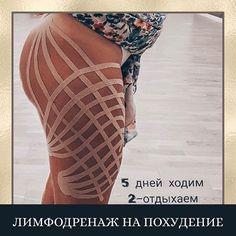 Pilates, Natural Remedies, Fitness Models, Health Fitness, Hair Beauty, Workout, Massage, Sports, Beautiful