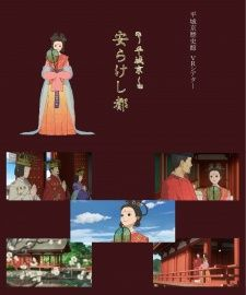Heijoukyou: Yasukerashi Miyako - MyAnimeList.net