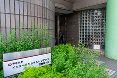 中央大学インターナショナルレジデンス 聖蹟桜ヶ丘の物件情報|学生会館ドーミー Plants, Plant, Planets