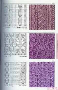 Samples and charts #knit #knitstitch #cableknit #knitcable #cablestitch #cables