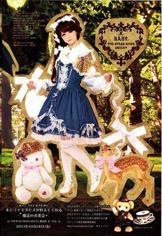 Lolita Fashion | Classical | Baby the Stars Shine Bright