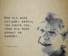 Virginia Satir, Greek Quotes, Personality, Inspirational Quotes, Wisdom, Thoughts, Sayings, Words, Fitness