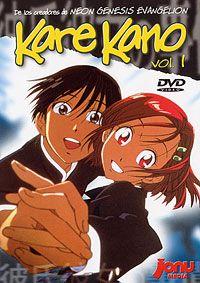 Kare kano 1 (DVD ANIMACIÓ KAR)