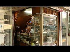 香港故事-本土 plus+:轉角的風景 [修錶樓梯舖] - YouTube Hong Kong, Youtube, The Originals, Youtubers, Youtube Movies