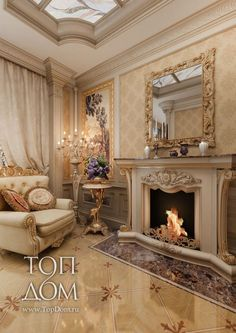 Pottery for beginners - inspiration and working methods - Living room with fireplace in a private house – photo reportage of interesting solutions idea Luxury Homes Interior, Luxury Home Decor, Home Interior Design, Elegant Home Decor, Elegant Homes, Classic Interior, Fireplace Design, House Rooms, Luxury Living