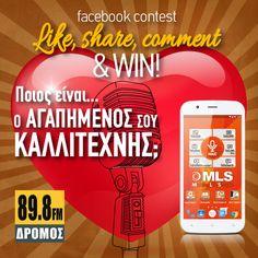 Πάρε μέρος στο διαγωνισμό της σελίδας Dromos Fm 898 και κέρδισε ένα κινητό MLS ΤΙΤΑΝ Αριθμός Νικητών: Ένας (1) Δήλωσε τη συμμετοχή σου μέχρι και την 04/11/2016…