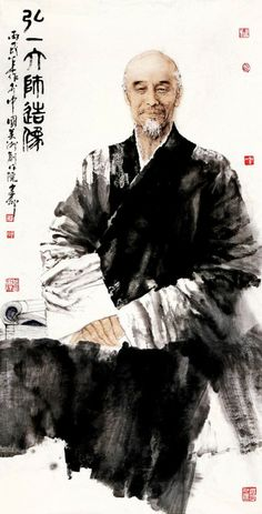 弘一法師                                         Hong Yi (1880-1942) was a Chinese Buddhist monk, artist and art teacher.