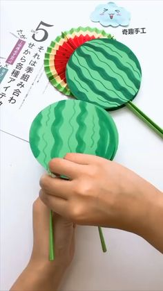 Paper Flowers Craft, Paper Crafts For Kids, Diy Paper, Paper Art, Diy Crafts For Kids Easy, Diy Crafts For Gifts, Fathers Day Crafts, Easy Origami For Kids, Diy Father's Day Gifts