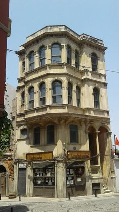 Stone house in Fener Istanbul