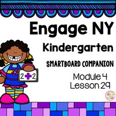 This is a SmartBoard activity that directly correlates with the Kindergarten Engage NY Math Module 4 Lesson 29 (Represent pictorial decomposition and composition addition stories to 9 with 5-group drawings and equations with no unknown). This lesson includes activities and games for the lessonCheck out the Module 4 bundle hereModule 4 BundleWant to try a lesson for FREE before you buy?