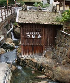 公衆浴場・つぼ湯|熊野本宮観光協会