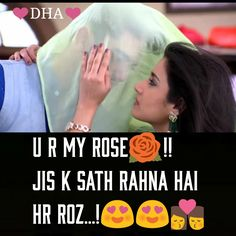 My love Avneil. Love Quotes For Him, Love Him, My Love, Innocent Love, Brother Sister Quotes, Cute Love Lines, Self Described, Heart Touching Shayari, Deep Love