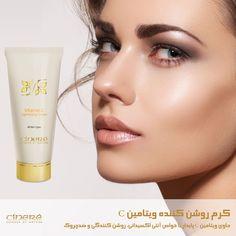کرم روشن کننده ویتامین C: #سینره   #دانش_طبیعت   #محصولات_طبیعی   #محصولات_سینره   #مراقبت_پوست   #مراقبت_مو   #کرم_ویتامین_سی   #کرم_روشن_کننده   #زیبایی   #cinere   #science_of_nature   #natural_cosmetics   #skincare   #haircare   #vitaminc   #lightening_cream   #beauty   http://cinere.ir/product/Vitamin-C-Lightening-Cream