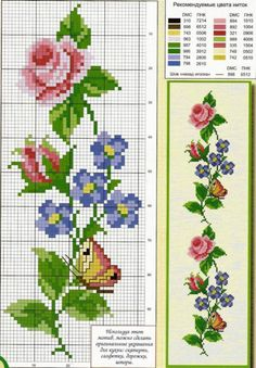 Cross-stitch Floral Bookmark... Gallery.ru / Fotoğraf # 128-38 + + - markisa81