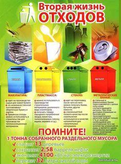 Начальная школа ГБОУ школы №1310