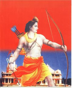 Jai Shree Ram Photo, Sri Ram Image, Shree Ram Photos, Ram Bhagwan, Shri Ram Wallpaper, Clay Ganesha, Rama Image, Studio Background Images, Gods And Goddesses