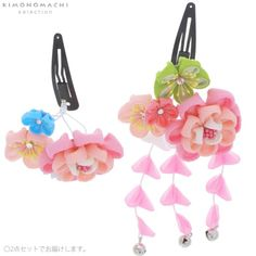 七五三髪飾り2点セット「ピンク色つまみのお花」つまみ細工髪飾りセット七歳の女の子に、三歳、五歳の女の子にもこども(No.2530)<H>【メール便不可】 Kanzashi Flowers, Japanese Kimono, Fashion Fabric, Fabric Flowers, Jewelry Making, Hair Accessories, How To Make, Beautiful, Jewellery