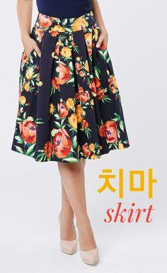 Skirt in Korean