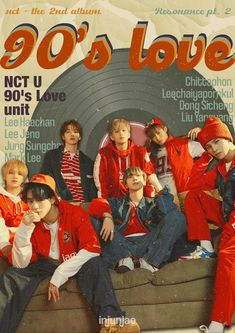 """rie ²⁰²⁰ 