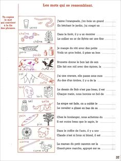 Basic French Words, French Worksheets, French Grammar, French Classroom, French Resources, French Lessons, Teaching French, Stories For Kids, Learn French