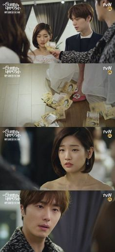 episodes 1 and 2 captures for the 'Jung Il Woo - Cinderella and Four Knights - Korean drama 신데렐라와 네 명의 기사 - 도라 마 ДОРАМЫ ドーラマ Dorama ละคร డ్రామా Park So Dam, Cinderella And Four Knights, Ahn Jae Hyun, Watch Korean Drama, Young And Rich, Jung Il Woo, Drama Funny, Japanese Drama, Boys Over Flowers