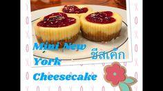 Cheesecake ชีสเค้ก