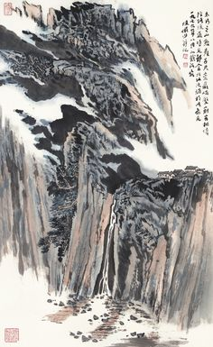 lu, yanshao pines above mount Columbia River Gorge, China Art, Chinese Painting, Impressionist, Modern Art, Auction, Landscape, Wallpaper, Artwork
