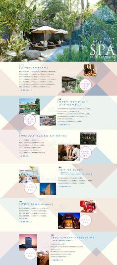 株式会社ジェイティービー様の「世界のスパ特集」のランディングページ(LP)健康・癒し系|美容サービス #LP #ランディングページ #ランペ #世界のスパ特集 Book Layout, Web Layout, Layout Design, Website Design Inspiration, Layout Inspiration, Web Japan, Beauty Web, Web Design, Triangle Design