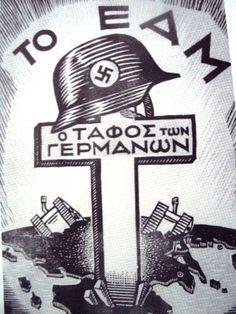 ΕΑΜ. Camera Lucida, Greek History, Poster Ads, In Ancient Times, Old Ads, Gravure, Vintage Posters, Ww2, Street Art