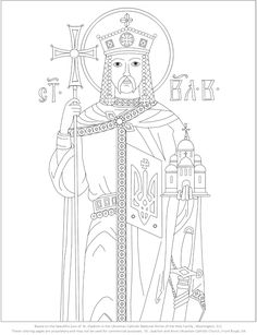 St. Vladimir Byzantine icon coloring page based on the beautiful icon found in the Ukrainian National Shrine of the Holy Family, Washington, D.C.