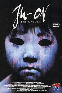 Ju-on (The Grudge)