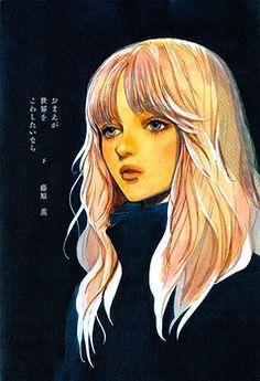 Pretty Art, Cute Art, Aesthetic Art, Aesthetic Anime, Drawn Art, Manga Anime, Manga Artist, Manga Illustration, Manga Drawing